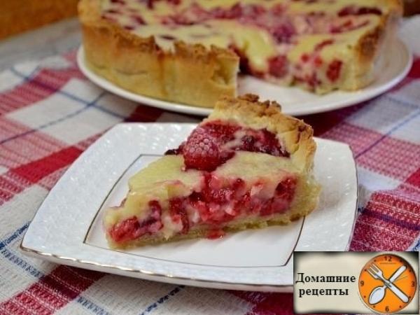 Цветаевский пирог с малиновой начинкой