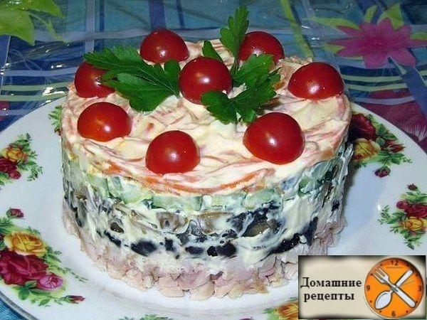 "Салат ""Вкуснятина"""