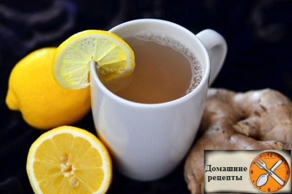 Чай, который растопит все килограммы