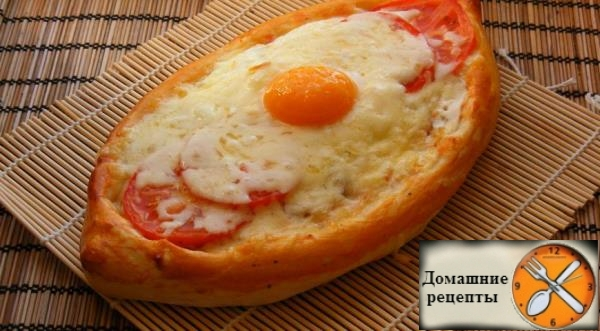 Пиде - турецкая пицца