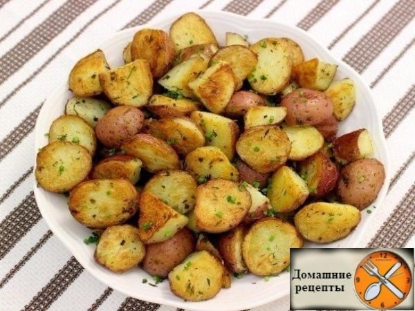 Картофель, запеченный по-мексикански